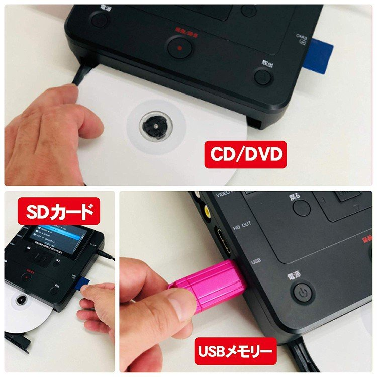 CD/DVD ダビングレコーダー かんたん録右ェ門 パソコン不要 4.3インチ モニター CD DVD USB ビデオ 録画 録音 再生 VHS ダビング とうしょう DMR-0720 ichibankanshop 04