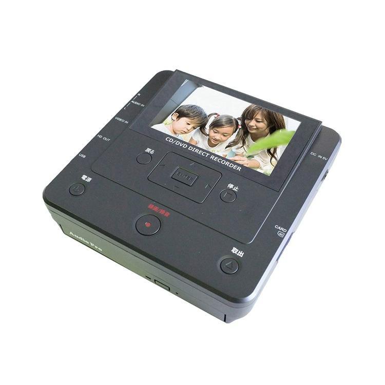 CD/DVD ダビングレコーダー かんたん録右ェ門 パソコン不要 4.3インチ モニター CD DVD USB ビデオ 録画 録音 再生 VHS ダビング とうしょう DMR-0720 ichibankanshop 07