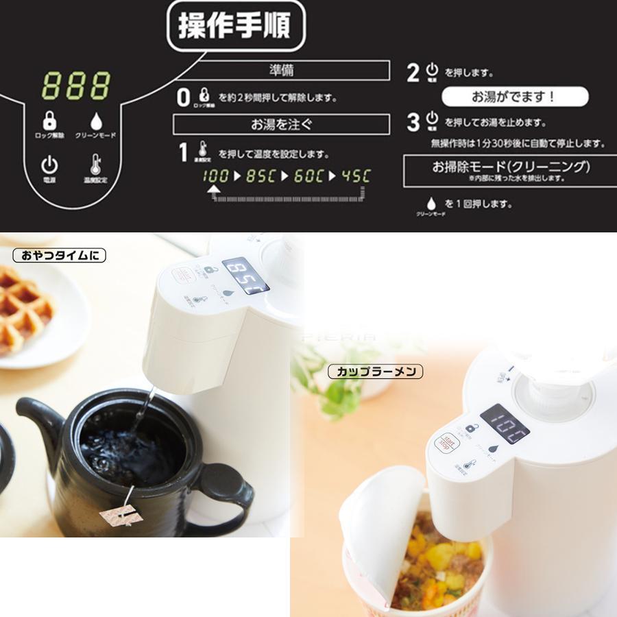 ウォーターディスペンサー 快速湯沸かし器 ペットボトル対応 500ml 1L 2L対応 あっという間にお湯から熱湯まで ONから約2秒で給水 PIERIA DPV-131|ichibankanshop|05