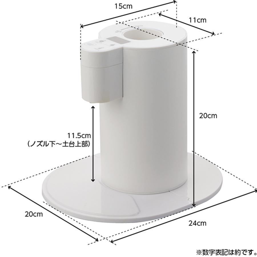 ウォーターディスペンサー 快速湯沸かし器 ペットボトル対応 500ml 1L 2L対応 あっという間にお湯から熱湯まで ONから約2秒で給水 PIERIA DPV-131|ichibankanshop|06