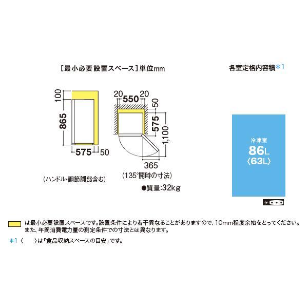 冷凍庫 直冷式 シャープ SHARP FJ-HS9X ホワイト系 代引不可 同梱不可|ichibankanshop|03