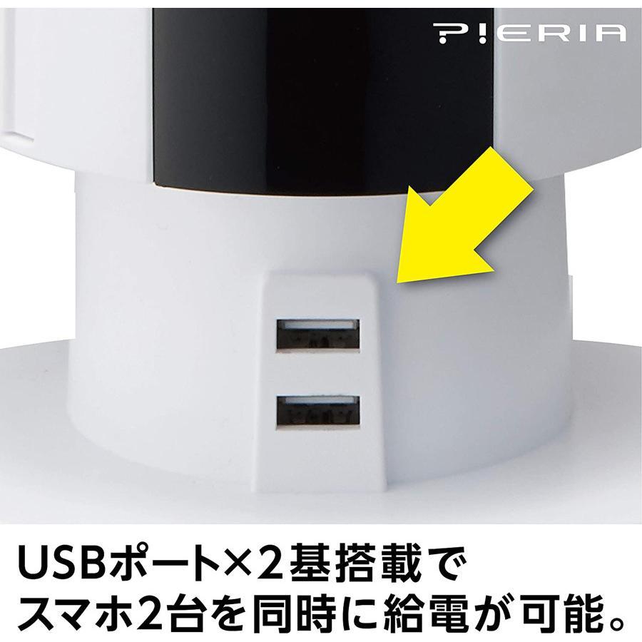 タワーファン USB充電ポート付き デスクタワーファン 卓上扇風機 扇風機 ファン 卓上 小型 パーソナル FTV-401WH ichibankanshop 03