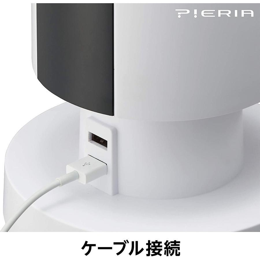 タワーファン USB充電ポート付き デスクタワーファン 卓上扇風機 扇風機 ファン 卓上 小型 パーソナル FTV-401WH ichibankanshop 04