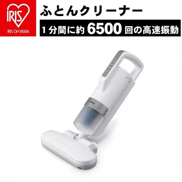 強力ふとんクリーナー サイクロン式 ふとんクリーナー 布団掃除機 アイリスオーヤマ IC-FAC3|ichibankanshop