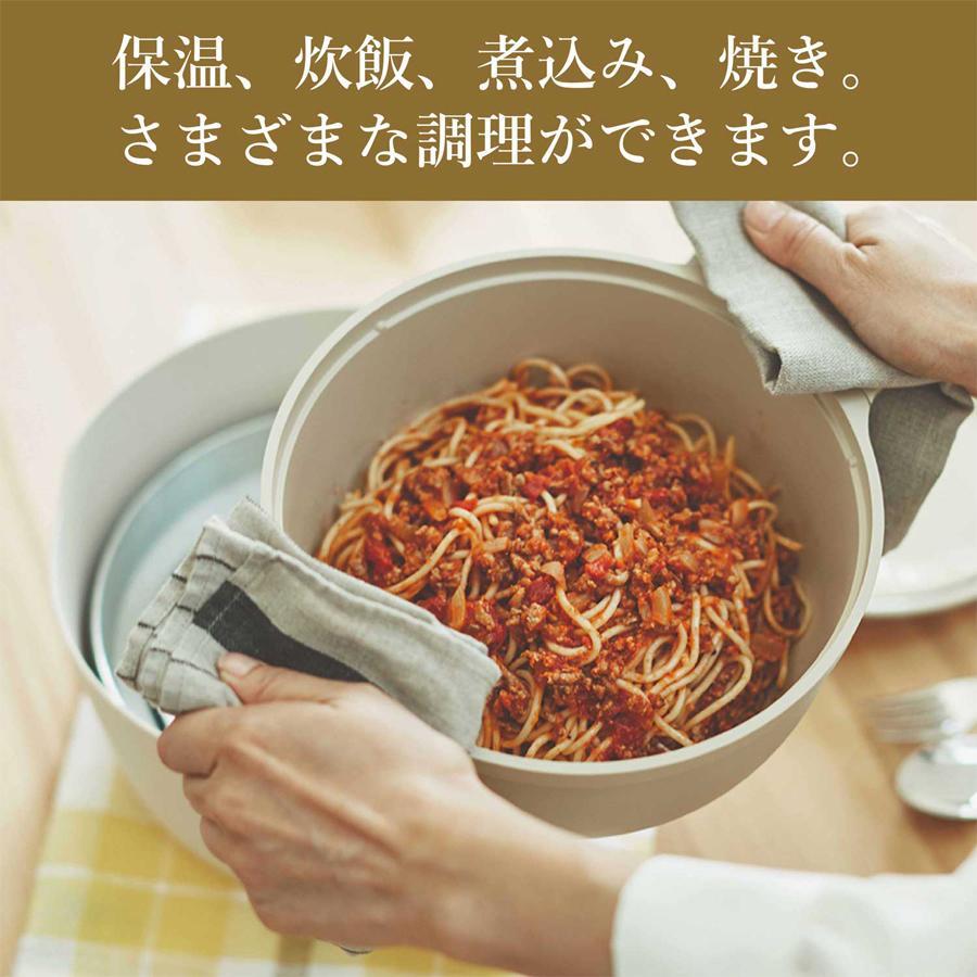 【〜4/19 1000円OFFクーポン】グリルパン 玄米やもち麦でヘルシーなご飯をきちんと美味しく 鍋取り外し可能 レシピ付き 炊飯 煮込み Kamome カモメ K-GP1-BK|ichibankanshop|05