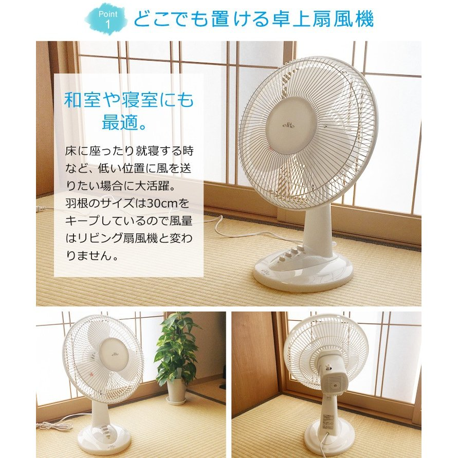 扇風機 リビング お座敷扇 メカ式 30cm羽根 TEKNOS テクノス お座敷扇風機 KI-1000 小型扇風機 卓上扇風機 ichibankanshop 02