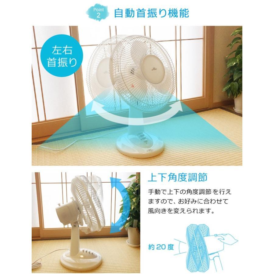 扇風機 リビング お座敷扇 メカ式 30cm羽根 TEKNOS テクノス お座敷扇風機 KI-1000 小型扇風機 卓上扇風機 ichibankanshop 03