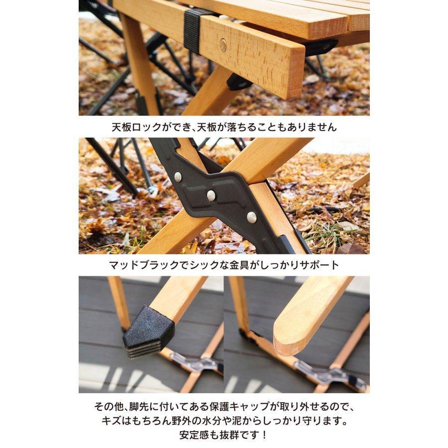 木製レジャーテーブル 天板 天然 ブナ材 国内メーカー ロールテーブル アウトドアテーブル アウトドア ピクニック 折りたたみ 90×60cm Landfield LF-LT090 ichibankanshop 05