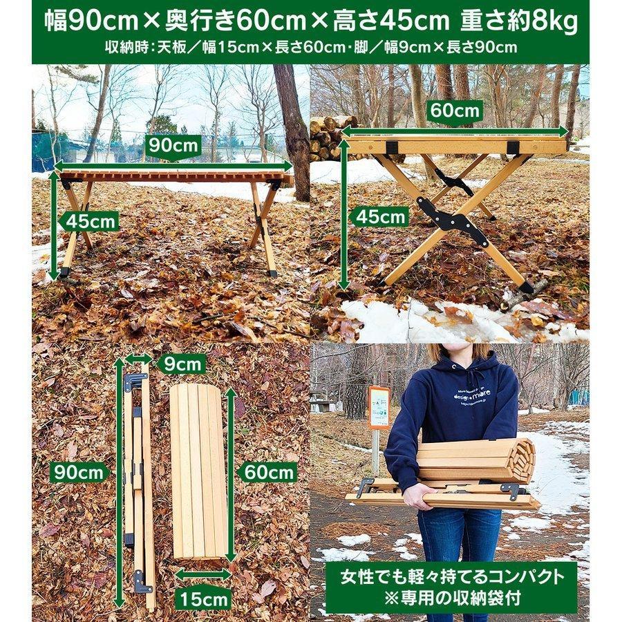 木製レジャーテーブル 天板 天然 ブナ材 国内メーカー ロールテーブル アウトドアテーブル アウトドア ピクニック 折りたたみ 90×60cm Landfield LF-LT090 ichibankanshop 06