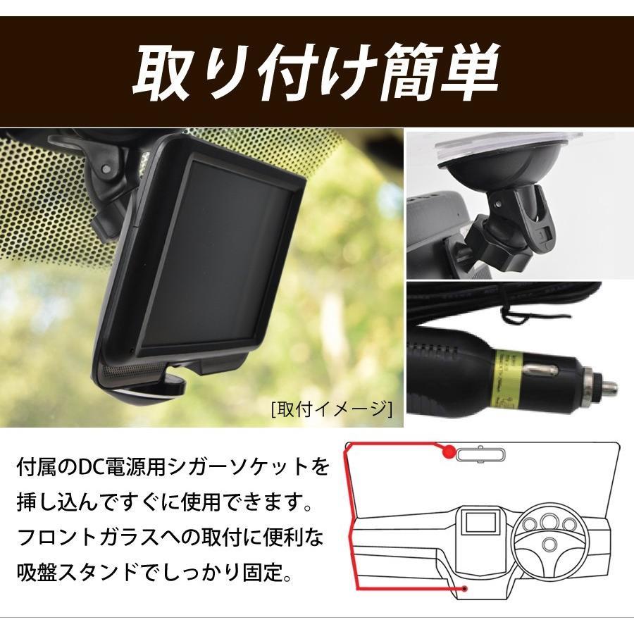 ドライブレコーダー 前後 360度 2台セット 全方位 前後2カメラ 4.5インチ タッチパネル 常時録画 駐車監視 ドラレコ あおり運転 バックカメラ 1年保証|ichibankanshop|11