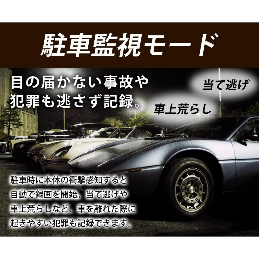 ドライブレコーダー 前後 360度 2台セット 全方位 前後2カメラ 4.5インチ タッチパネル 常時録画 駐車監視 ドラレコ あおり運転 バックカメラ 1年保証|ichibankanshop|12