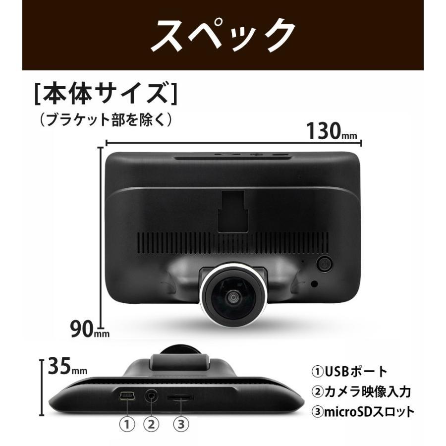 ドライブレコーダー 前後 360度 2台セット 全方位 前後2カメラ 4.5インチ タッチパネル 常時録画 駐車監視 ドラレコ あおり運転 バックカメラ 1年保証|ichibankanshop|14