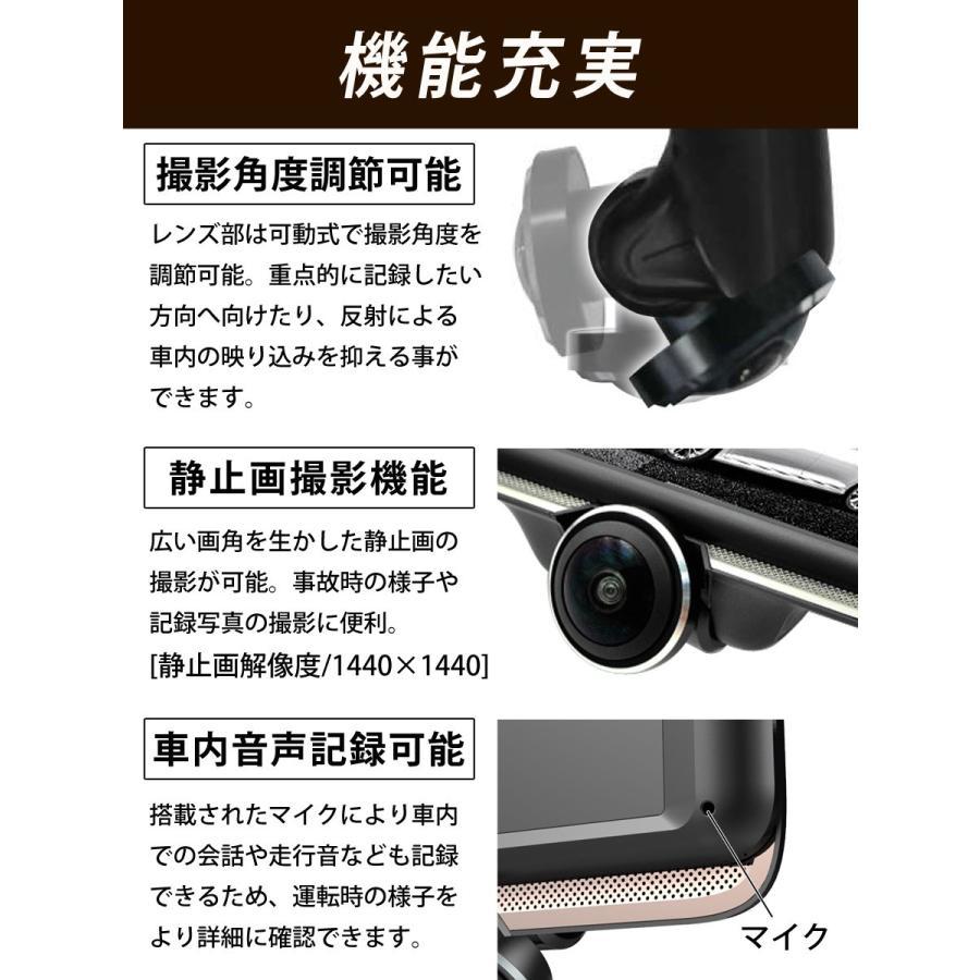ドライブレコーダー 前後 360度 2台セット 全方位 前後2カメラ 4.5インチ タッチパネル 常時録画 駐車監視 ドラレコ あおり運転 バックカメラ 1年保証|ichibankanshop|07