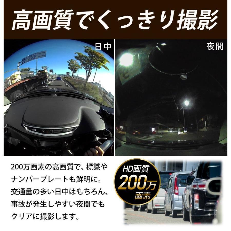 ドライブレコーダー 前後 360度 2台セット 全方位 前後2カメラ 4.5インチ タッチパネル 常時録画 駐車監視 ドラレコ あおり運転 バックカメラ 1年保証|ichibankanshop|08