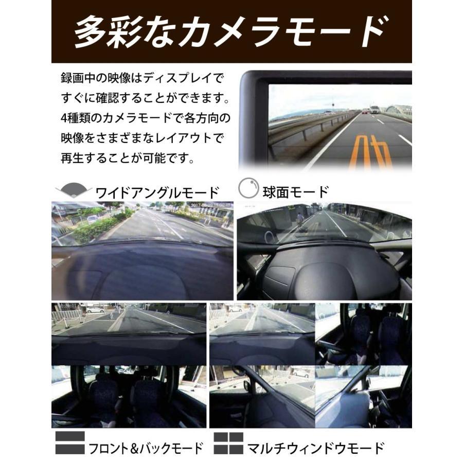 ドライブレコーダー 前後 360度 2台セット 全方位 前後2カメラ 4.5インチ タッチパネル 常時録画 駐車監視 ドラレコ あおり運転 バックカメラ 1年保証|ichibankanshop|09