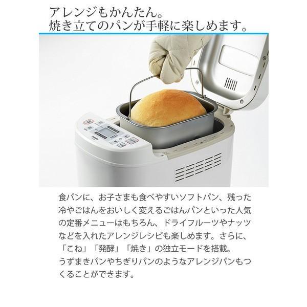 ホームベーカリー 1斤 1.5斤 こね 発酵 焼き もち 甘酒 焼きいも 独立モード搭載  餅つき機 ツインバード TWINBIRD PY-E635W|ichibankanshop|03