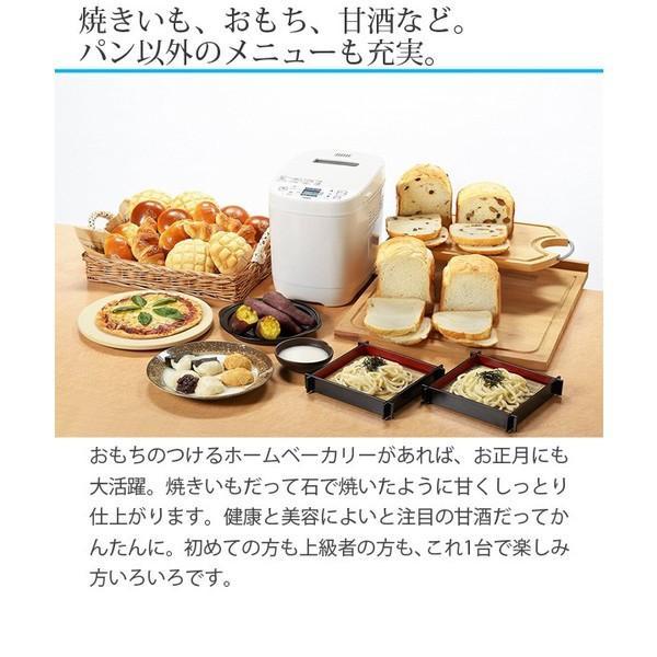 ホームベーカリー 1斤 1.5斤 こね 発酵 焼き もち 甘酒 焼きいも 独立モード搭載  餅つき機 ツインバード TWINBIRD PY-E635W|ichibankanshop|04