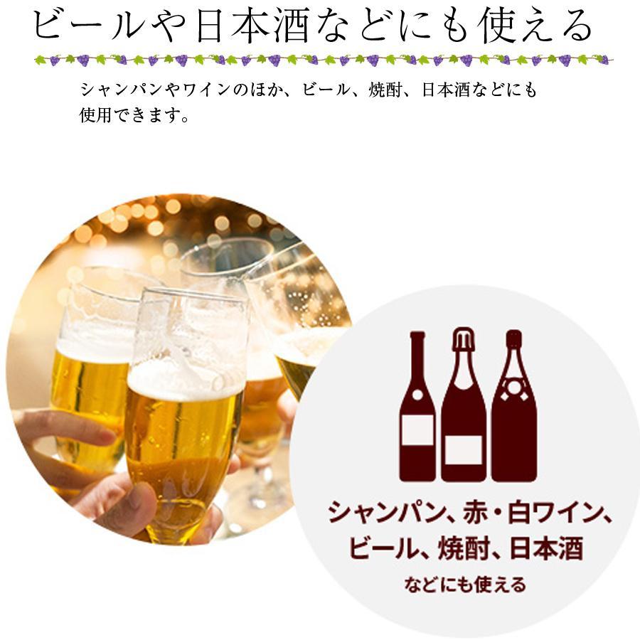 シャンパン&ワインセラー 卓上ワインクーラー ワインセラー 電動 シャンパンクーラー ROOMMATE RM-97TE|ichibankanshop|05