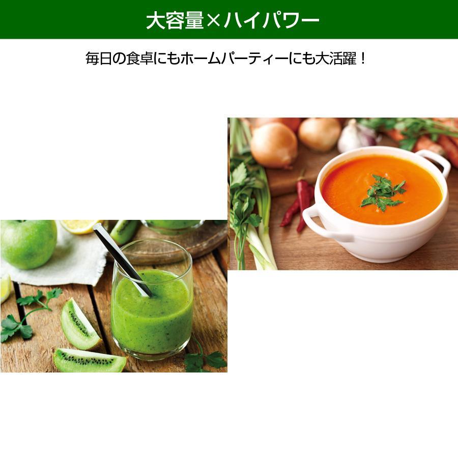 パワーブレンダー 大容量 1500ml ハイパワーミキサー 氷も砕ける Cuisinart クイジナート SPB-650J|ichibankanshop|03