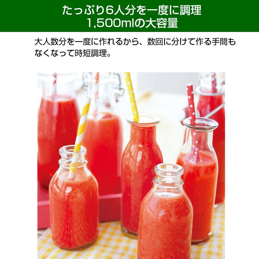 パワーブレンダー 大容量 1500ml ハイパワーミキサー 氷も砕ける Cuisinart クイジナート SPB-650J|ichibankanshop|04