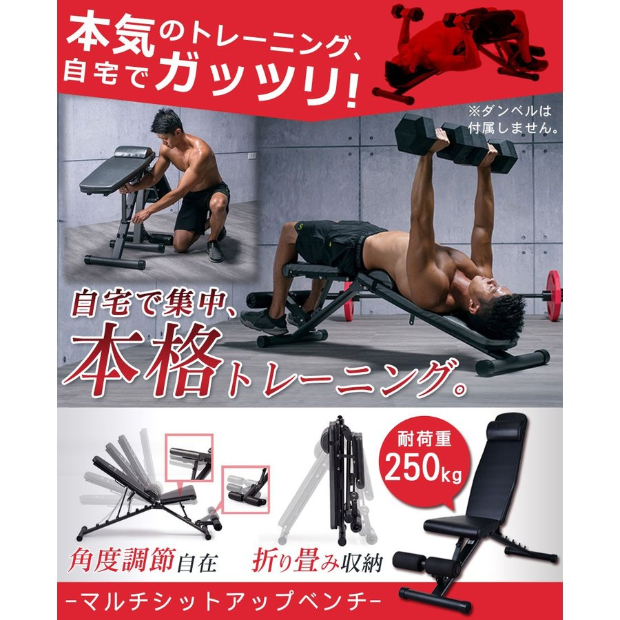 トレーニングベンチ 3way トレーニング器具 筋トレ 家トレ ベンチ 腹筋 マルチシットアップベンチ フィットネス 耐荷重250kg SunRuck SR-AND005D-BK|ichibankanshop|03