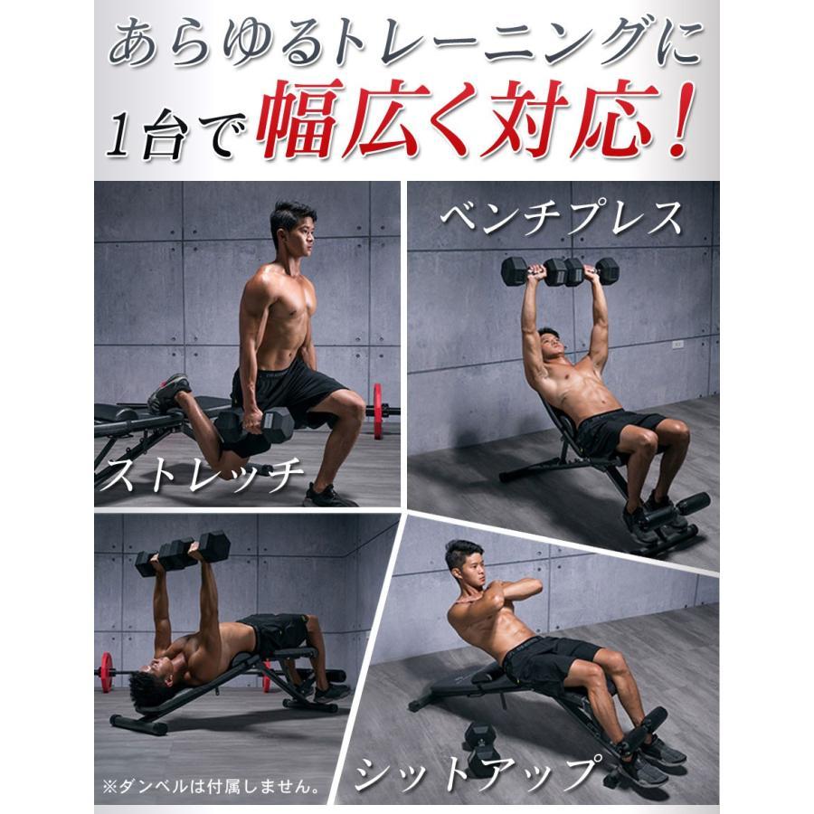 トレーニングベンチ 3way トレーニング器具 筋トレ 家トレ ベンチ 腹筋 マルチシットアップベンチ フィットネス 耐荷重250kg SunRuck SR-AND005D-BK|ichibankanshop|04
