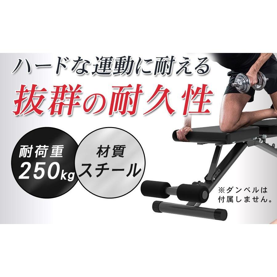 トレーニングベンチ 3way トレーニング器具 筋トレ 家トレ ベンチ 腹筋 マルチシットアップベンチ フィットネス 耐荷重250kg SunRuck SR-AND005D-BK|ichibankanshop|07