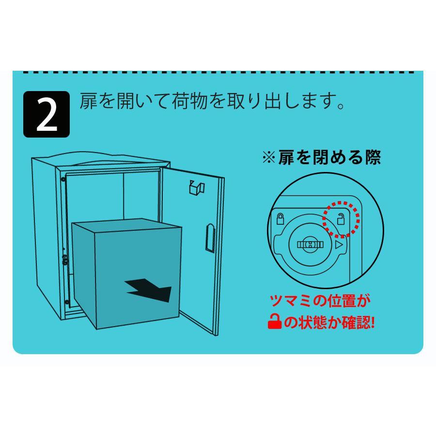 宅配ボックス ゼロリターンキー搭載 一戸建て用 宅配BOX 工事不要 ダイヤル錠 鍵付き 大容量 約73L SunRuck サンルック SR-DL3010 ichibankanshop 13