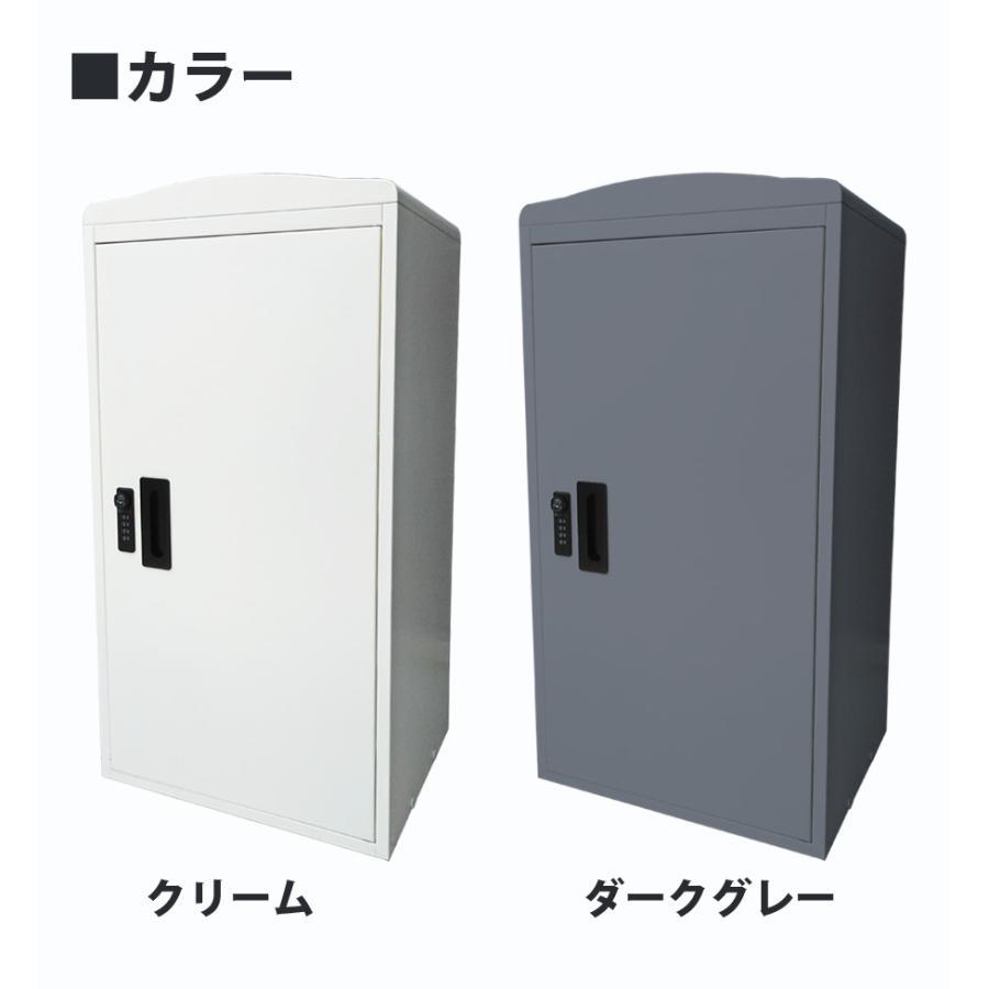 宅配ボックス ゼロリターンキー搭載 一戸建て用 宅配BOX 工事不要 ダイヤル錠 鍵付き 大容量 約73L SunRuck サンルック SR-DL3010 ichibankanshop 19