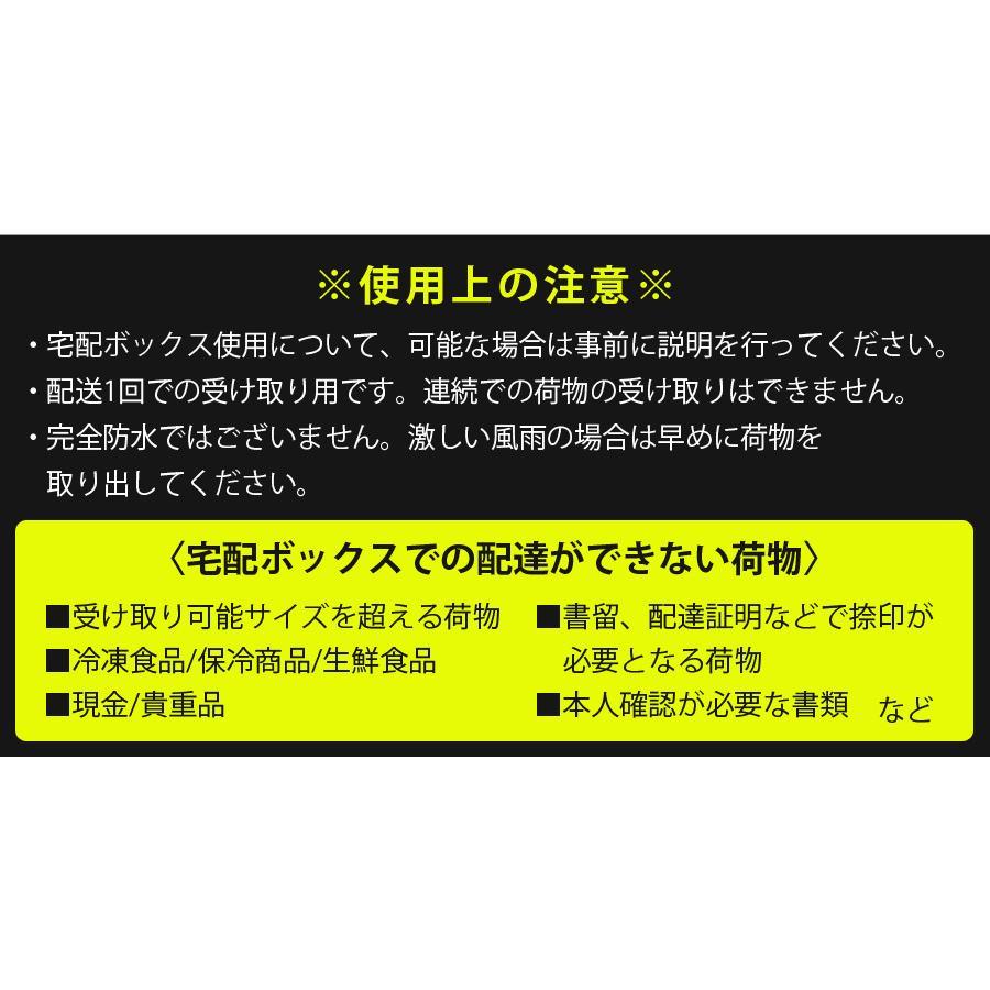 宅配ボックス ゼロリターンキー搭載 一戸建て用 宅配BOX 工事不要 ダイヤル錠 鍵付き 大容量 約73L SunRuck サンルック SR-DL3010 ichibankanshop 20