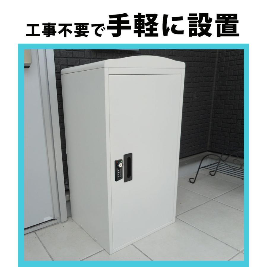 宅配ボックス ゼロリターンキー搭載 一戸建て用 宅配BOX 工事不要 ダイヤル錠 鍵付き 大容量 約73L SunRuck サンルック SR-DL3010 ichibankanshop 05
