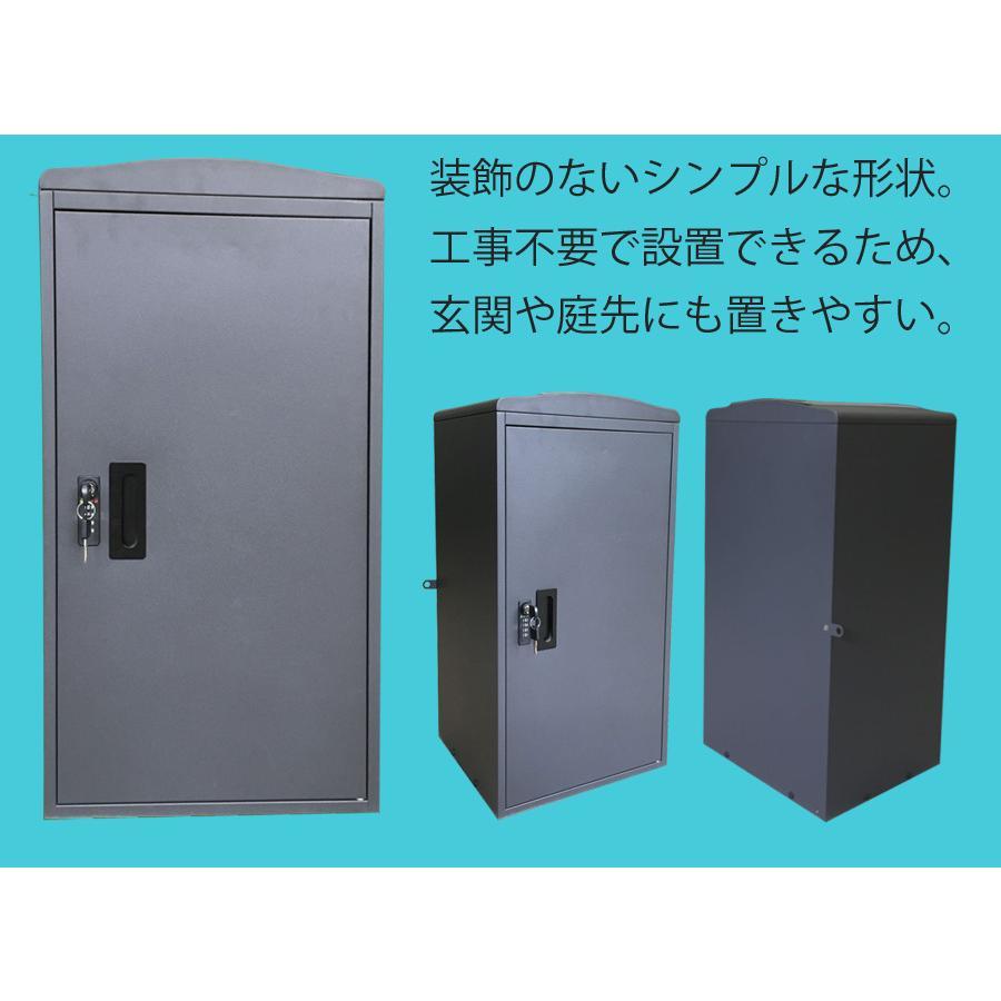 宅配ボックス ゼロリターンキー搭載 一戸建て用 宅配BOX 工事不要 ダイヤル錠 鍵付き 大容量 約73L SunRuck サンルック SR-DL3010 ichibankanshop 06