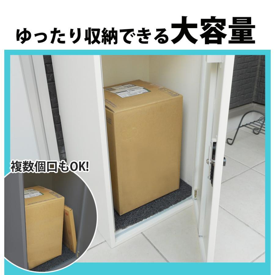 宅配ボックス ゼロリターンキー搭載 一戸建て用 宅配BOX 工事不要 ダイヤル錠 鍵付き 大容量 約73L SunRuck サンルック SR-DL3010 ichibankanshop 07