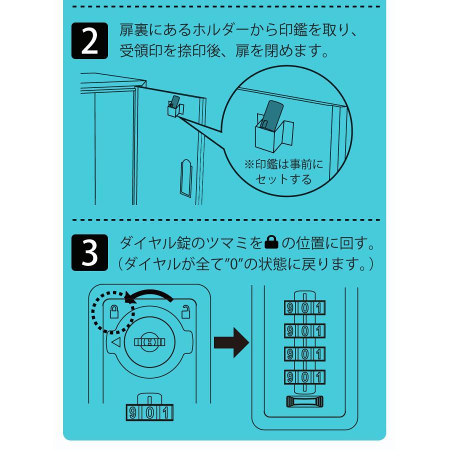 宅配ボックス ゼロリターンキー搭載 一戸建て用 宅配BOX 工事不要 ダイヤル錠 鍵付き 大容量 約73L SunRuck サンルック SR-DL3010 ichibankanshop 10