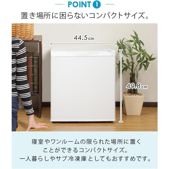 (再入荷) 冷凍庫 ストッカー 家庭用 1ドア 前開き 小型 コンパクト 32L ノンフロン 右開き ミニ冷凍庫 寝室 ワンルーム スリム フリーザー  ホワイト|ichibankanshop|04