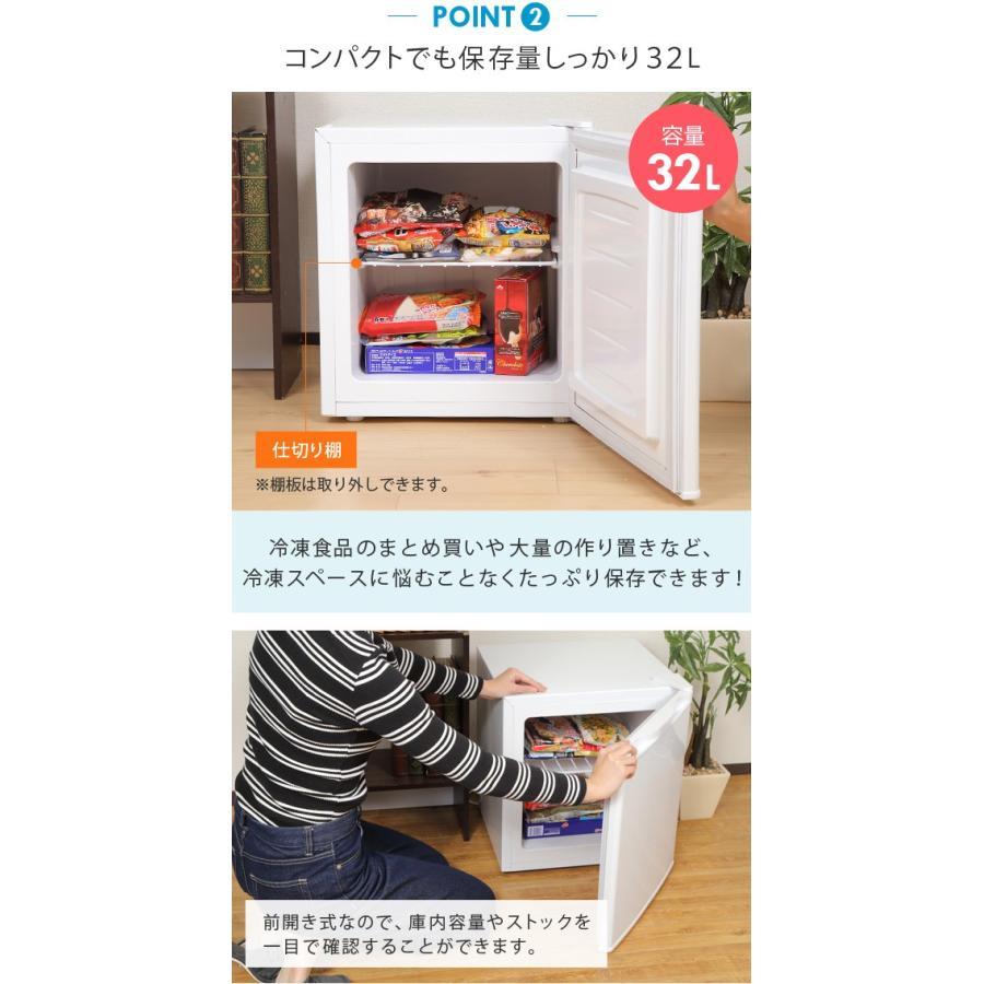 (再入荷) 冷凍庫 ストッカー 家庭用 1ドア 前開き 小型 コンパクト 32L ノンフロン 右開き ミニ冷凍庫 寝室 ワンルーム スリム フリーザー  ホワイト|ichibankanshop|05