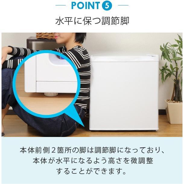 (再入荷) 冷凍庫 ストッカー 家庭用 1ドア 前開き 小型 コンパクト 32L ノンフロン 右開き ミニ冷凍庫 寝室 ワンルーム スリム フリーザー  ホワイト|ichibankanshop|08