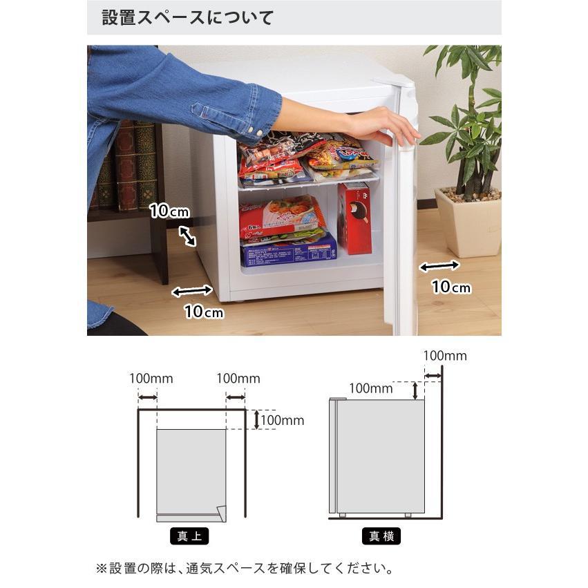 (再入荷) 冷凍庫 ストッカー 家庭用 1ドア 前開き 小型 コンパクト 32L ノンフロン 右開き ミニ冷凍庫 寝室 ワンルーム スリム フリーザー  ホワイト|ichibankanshop|09