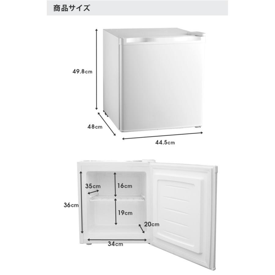 (再入荷) 冷凍庫 ストッカー 家庭用 1ドア 前開き 小型 コンパクト 32L ノンフロン 右開き ミニ冷凍庫 寝室 ワンルーム スリム フリーザー  ホワイト|ichibankanshop|10