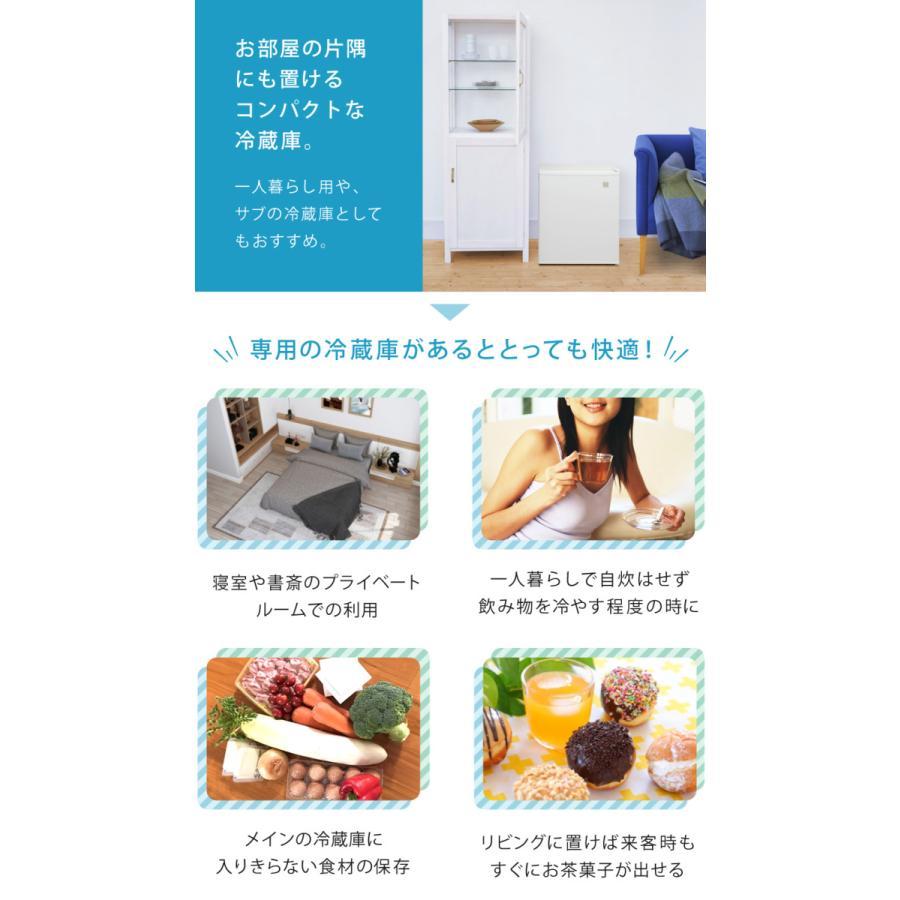 1ドア冷蔵庫 48L 一人暮らし用 静か ミニ冷蔵庫 冷蔵庫 小型 右開き 静音 ペルチェ方式 冷庫さん ホワイト ブラック レッド シルバー|ichibankanshop|02