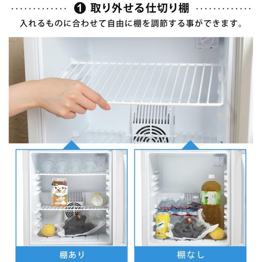 1ドア冷蔵庫 48L 一人暮らし用 静か ミニ冷蔵庫 冷蔵庫 小型 右開き 静音 ペルチェ方式 冷庫さん ホワイト ブラック レッド シルバー|ichibankanshop|11