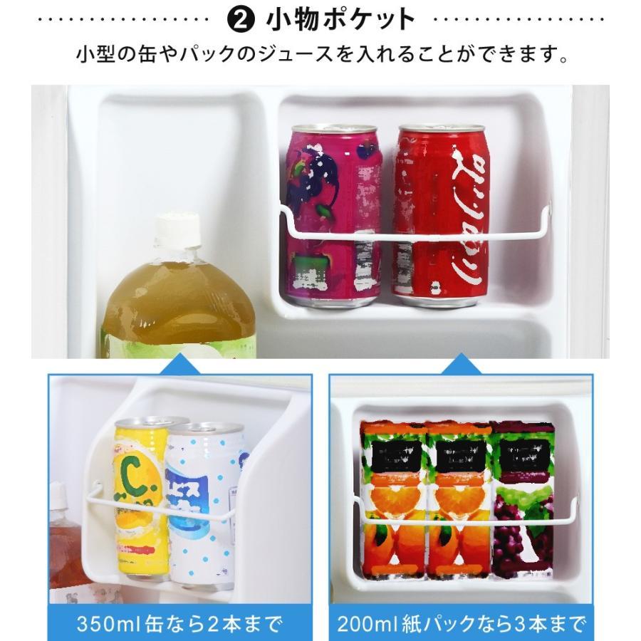 1ドア冷蔵庫 48L 一人暮らし用 静か ミニ冷蔵庫 冷蔵庫 小型 右開き 静音 ペルチェ方式 冷庫さん ホワイト ブラック レッド シルバー|ichibankanshop|12