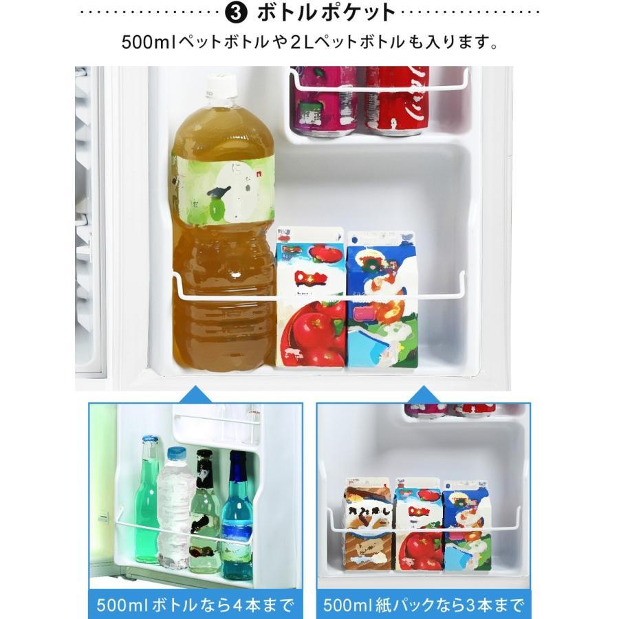 1ドア冷蔵庫 48L 一人暮らし用 静か ミニ冷蔵庫 冷蔵庫 小型 右開き 静音 ペルチェ方式 冷庫さん ホワイト ブラック レッド シルバー|ichibankanshop|13
