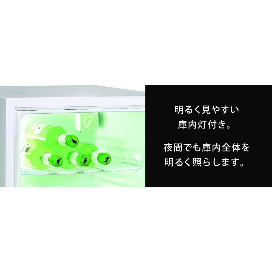 1ドア冷蔵庫 48L 一人暮らし用 静か ミニ冷蔵庫 冷蔵庫 小型 右開き 静音 ペルチェ方式 冷庫さん ホワイト ブラック レッド シルバー|ichibankanshop|14