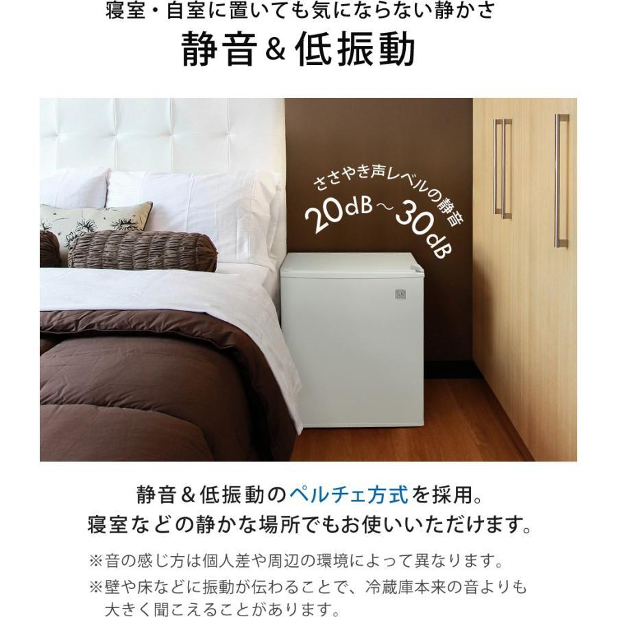 1ドア冷蔵庫 48L 一人暮らし用 静か ミニ冷蔵庫 冷蔵庫 小型 右開き 静音 ペルチェ方式 冷庫さん ホワイト ブラック レッド シルバー|ichibankanshop|15