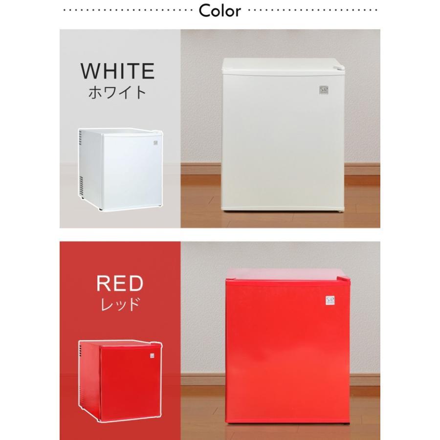 1ドア冷蔵庫 48L 一人暮らし用 静か ミニ冷蔵庫 冷蔵庫 小型 右開き 静音 ペルチェ方式 冷庫さん ホワイト ブラック レッド シルバー|ichibankanshop|19