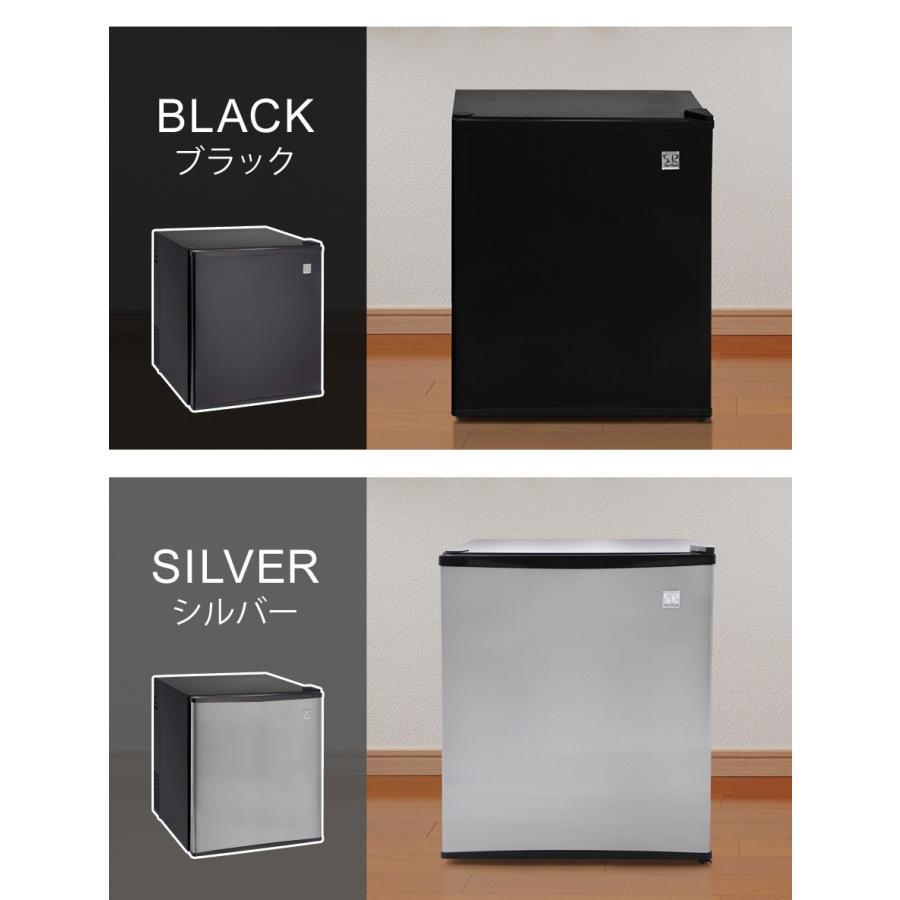 1ドア冷蔵庫 48L 一人暮らし用 静か ミニ冷蔵庫 冷蔵庫 小型 右開き 静音 ペルチェ方式 冷庫さん ホワイト ブラック レッド シルバー|ichibankanshop|20