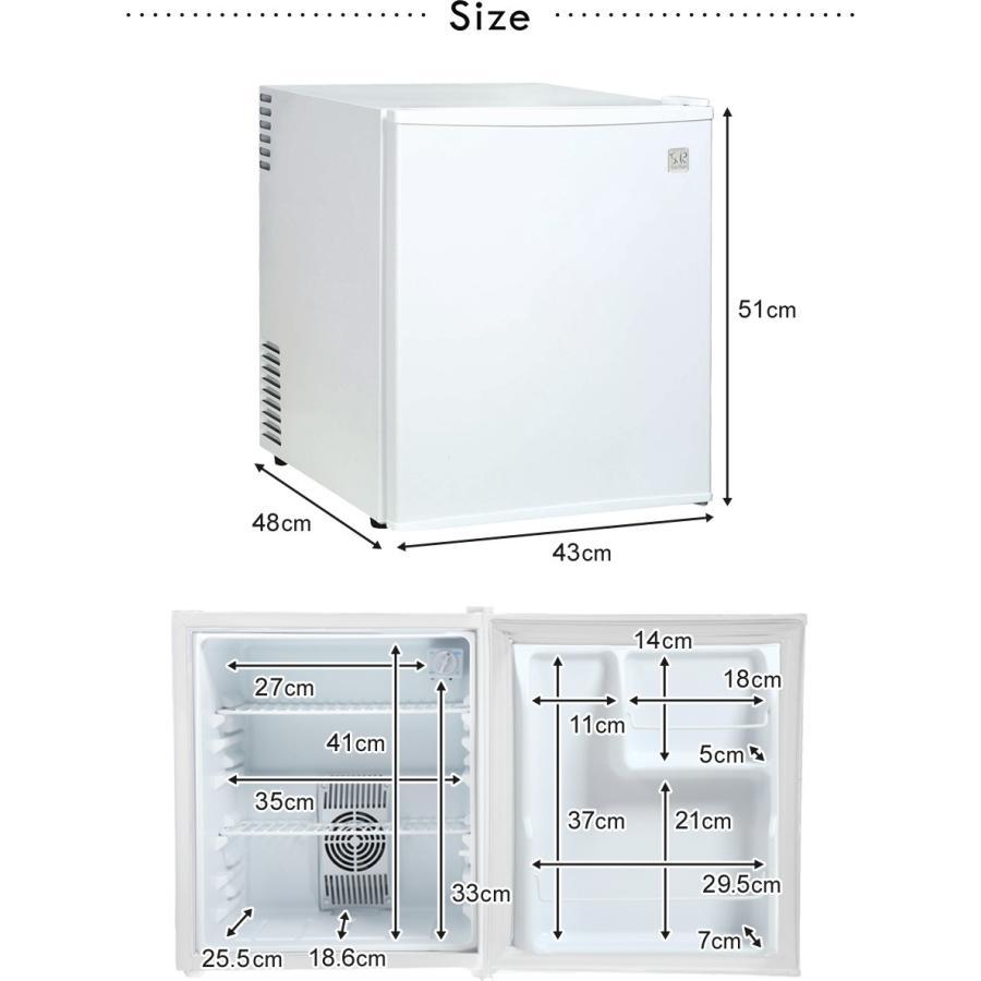 1ドア冷蔵庫 48L 一人暮らし用 静か ミニ冷蔵庫 冷蔵庫 小型 右開き 静音 ペルチェ方式 冷庫さん ホワイト ブラック レッド シルバー|ichibankanshop|21