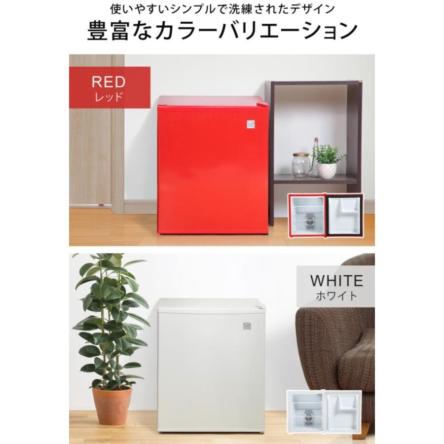 1ドア冷蔵庫 48L 一人暮らし用 静か ミニ冷蔵庫 冷蔵庫 小型 右開き 静音 ペルチェ方式 冷庫さん ホワイト ブラック レッド シルバー|ichibankanshop|05