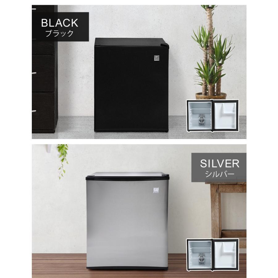 1ドア冷蔵庫 48L 一人暮らし用 静か ミニ冷蔵庫 冷蔵庫 小型 右開き 静音 ペルチェ方式 冷庫さん ホワイト ブラック レッド シルバー|ichibankanshop|06